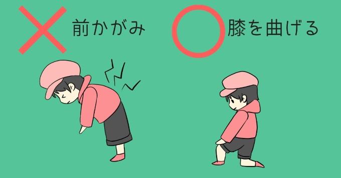 腰痛を防ぐ姿勢
