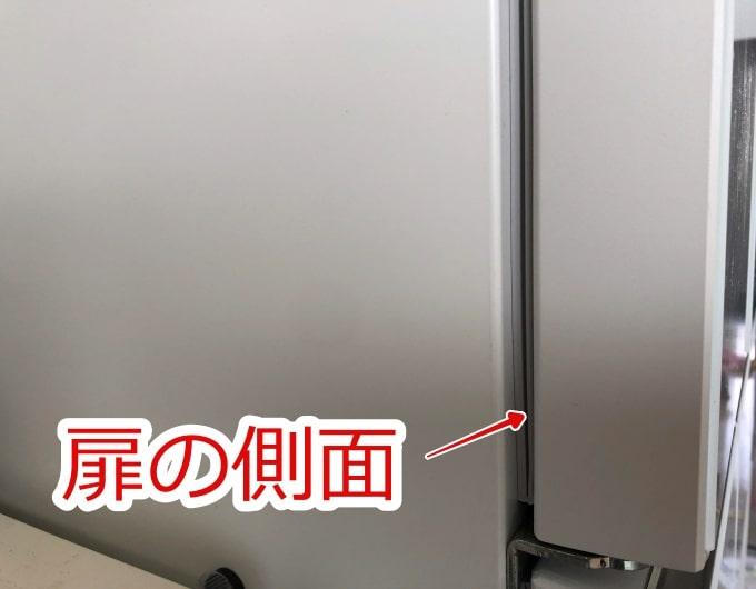 冷蔵庫の移動の仕方