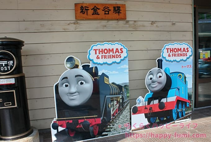 DAY OUT WITH THOMAS新金谷駅