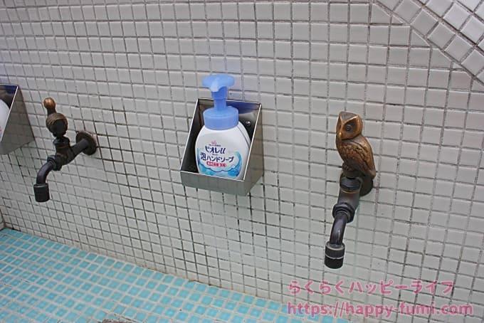 日本平動物園